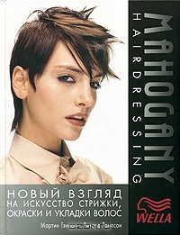 Mahogany Hairdressing: Advanced Looks (Thomson Learning Series)