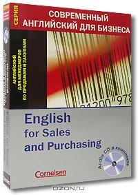 English for Sales and Purchasing.  Английский для менеджеров по продажам и закупкам  (книга + CD)