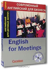 Английский для деловых встреч  (книга + CD)