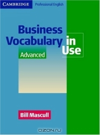 Business Vocabulary in Use Advanced (Cambridge Professional English)