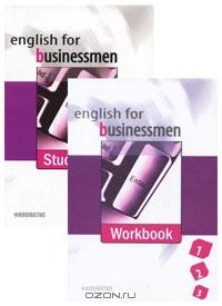 English for Businessmen / Английский язык для делового общения  (комплект из 2 книг + CD-ROM)