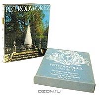 Petrodworez (Peterhof)