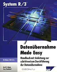 Datenubernahme Made Easy 4.0B/4.5x