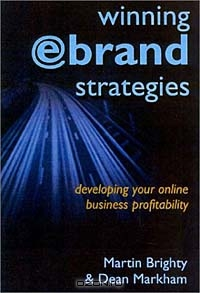 Winning E-brand Strategies : Developing your online business profitability