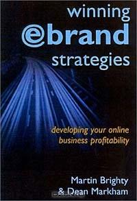Winning E-brand Strategies : Developing your online business profitability
