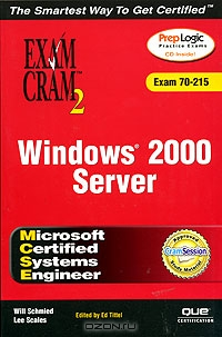 MCSE Windows 2000 Server Exam Cram 2: Exam Cram 70-215 (+ CD-ROM)