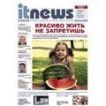 Новости информационных технологий / IT News, №2, 2012