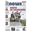 Новости информационных технологий / IT News, №4, 2012
