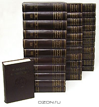 К. Маркс и Ф. Энгельс. Сочинения в 39 томах. В 42 книгах. С предметным и алфавитным указателями (комплект из 45 книг)