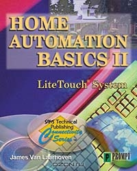 Home Automation II - LiteTouch Systems