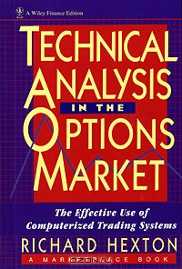 Technical Analysis in the Options Market: The Effective Use of Computerized Trading Systems
