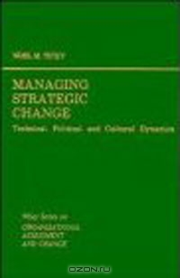 Managing Strategic Change: Technical, Political, and Cultural Dynamics