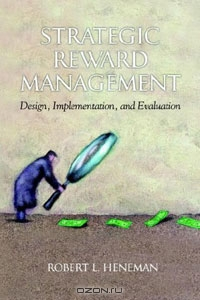 Strategic Reward Management: Design, Implementation, and Evaluation