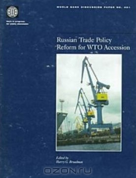 Russian Trade Policy Reform for WTO Accession