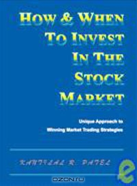 How and When to Invest in the Stock Market: Unique Approach to Winning Market Trading Strategies