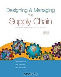 Designing and Managing the Suppy Chain w/ Student CD-Rom
