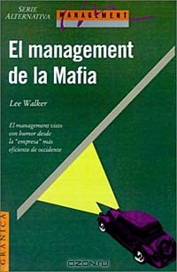 El management de la Mafia