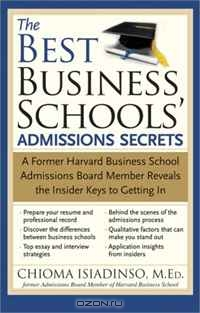 The Best Business Schools