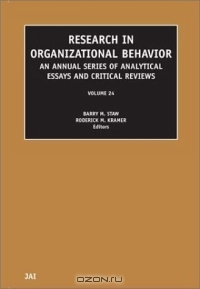 Research in Organizational Behavior, Volume 24 (Research in Organizational Behavior)