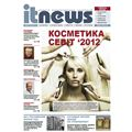 Новости информационных технологий / IT News, №5, 2012