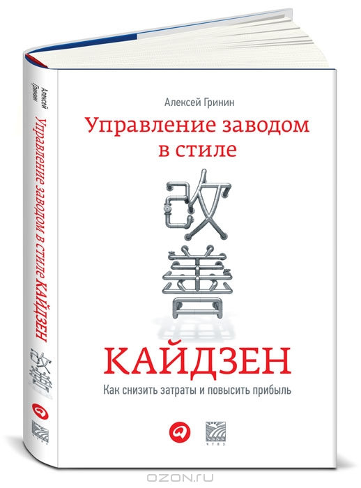 read Социология труда и