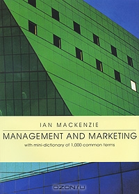 Management and Marketing with Mini-Dictionary