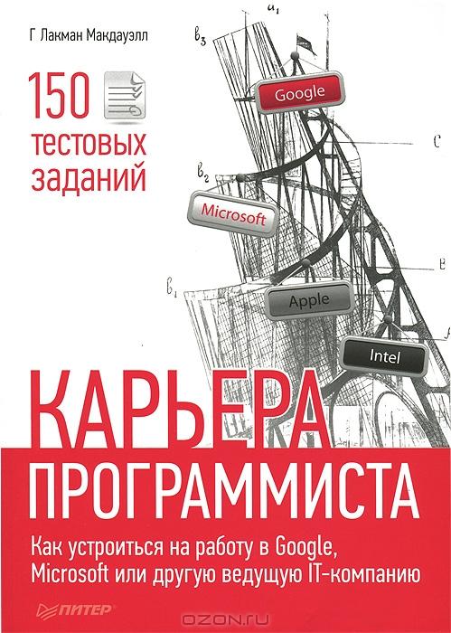 Как устроиться в модный журнал: http://freshnews-spb.ru/kak-ustroitsya-v-modnyy-zhurnal.html