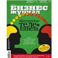 Бизнес-журнал, №8 (209), 2013