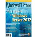 Windows IT PRO/Re 3/2013
