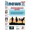 Новости информационных технологий / IT News, №3, 2013