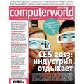 Computerworld Россия/ Компьютерный мир Россия №1 (786), 22/01/2013