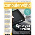 Computerworld Россия/ Компьютерный мир Россия №12 (797), 21/05/2013