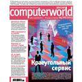 Computerworld Россия/ Компьютерный мир Россия №14 (799), 04/06/2013