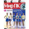 Журнал Мир ПК июль, 2013