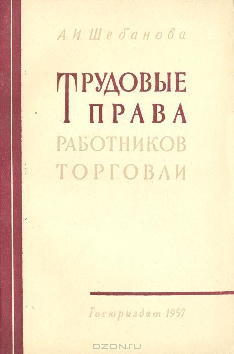 http://img1.advertology.ru/books/2013/09/14/0/45/20742172.jpg