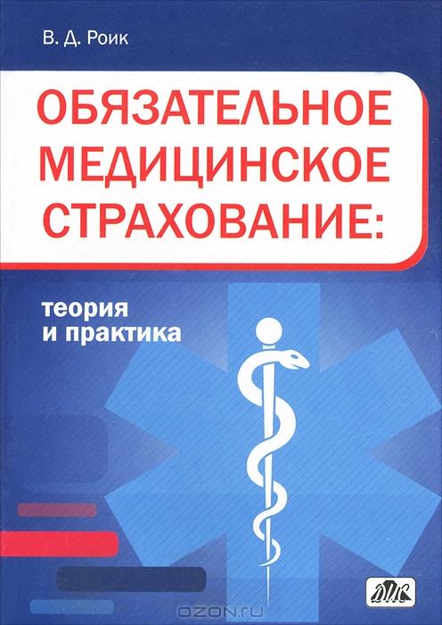 free [Magazine] Communications Technology.