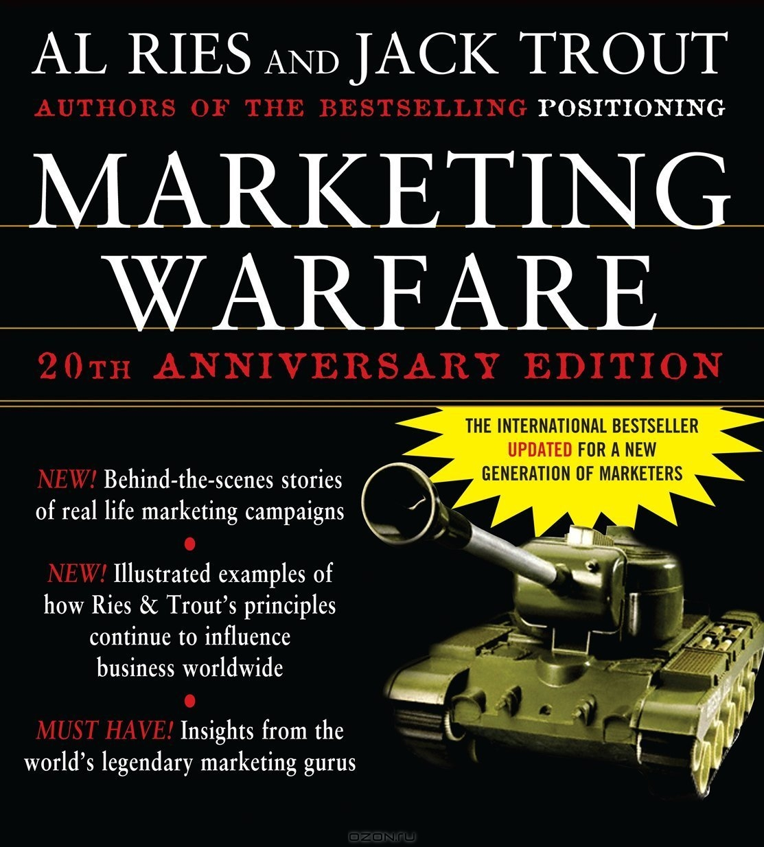 marketing warfare book report