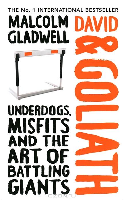 david and goliath creativity essay
