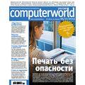 Computerworld Россия/ Компьютерный мир Россия 27/2013