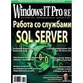 Windows IT PRO/Re 10/2013