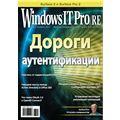 Windows IT PRO/Re 11/2013