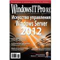 Windows IT PRO/Re декабрь 2013