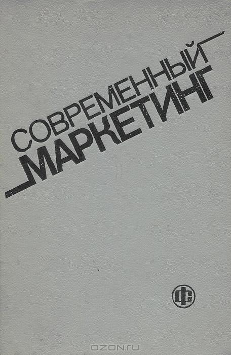 Свод законов российской империи алфавитный каталог