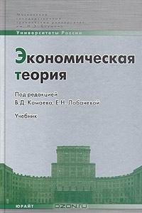 epub numerical methods in