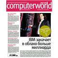 Computerworld Россия/ Компьютерный мир Россия 2/2014