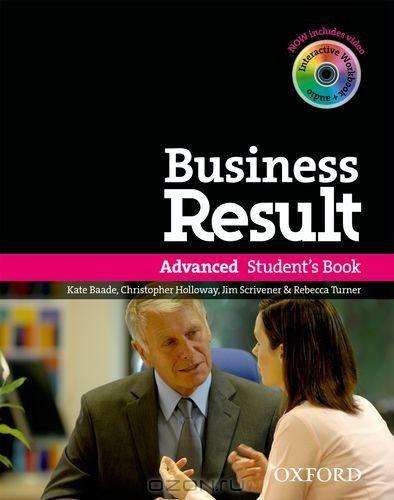 BUSINESS RESULT ADV SB & DVD-ROM PACK