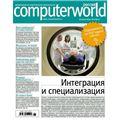 Computerworld Россия, №6, март 2014