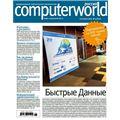 Computerworld Россия/ Компьютерный мир Россия 9/2014