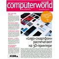 Computerworld Россия/ Компьютерный мир Россия 10/2014