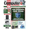 Computer Bild, №7, 2014
